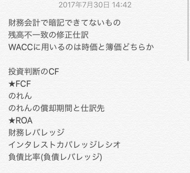 f:id:iwasarobot:20171224142451p:plain