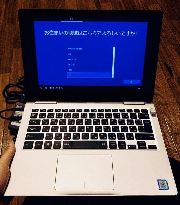 f:id:iwasarobot:20180121145201p:plain