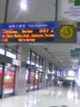 050216 中部国際空港駅 2