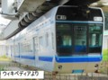 Chiba_monorail_1000