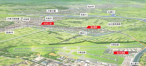 仙台空港アクセス線 鳥瞰図