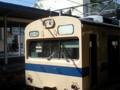 071103 呉線 (5) 12:01 電車