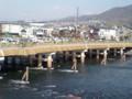 20071201 11:30 宇治橋