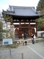 20071201 13:21 平等院 羅漢堂
