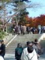 20071201 13:28 宇治川 堤防