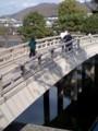 20071201 13:30-1 橘橋