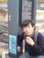 20071201 13:35 宇治川先陣之碑 案内板