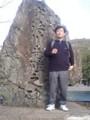 20071201 13:35 宇治川先陣之碑