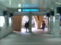 20071201 14:25 京阪宇治駅