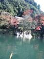 20071202 10:32 渡月橋 てこぎ ボート