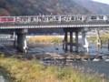20071202 11:40 渡月橋