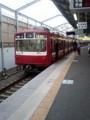[京急]京急 電車
