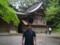 高千穂12 くしふる神社