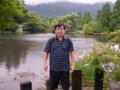 [由布院][湯布院]金鱗湖(きんりんこ) 1