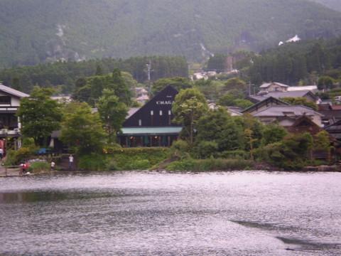 金鱗湖(きんりんこ) 3