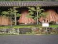 [由布院][湯布院]湯布院 宇奈岐日女神社(うなぐひめじんじゃ) きりかぶ