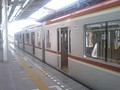 和光市を 出発し 渋谷に むかう ふつう電車