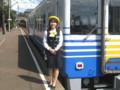 えちぜん鉄道の アテンダント 00 (福ふくガイド)
