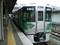 岡崎駅の 高蔵寺いきふつう電車