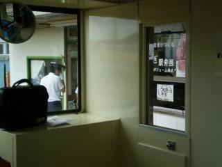 f:id:iwase_akihiko:20080827120115j:image