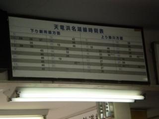 f:id:iwase_akihiko:20080827152924j:image