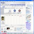 [SNS]OSPN SNS