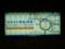 地下鉄 四つ橋線 なんば駅に おおさか東線の 宣伝が! 01