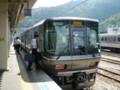 [鉄道]丹波路快速は 篠山口駅で おりかえして いく