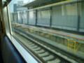 [鉄道]おおさか東線 レール