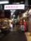 鶴橋 商店街 01