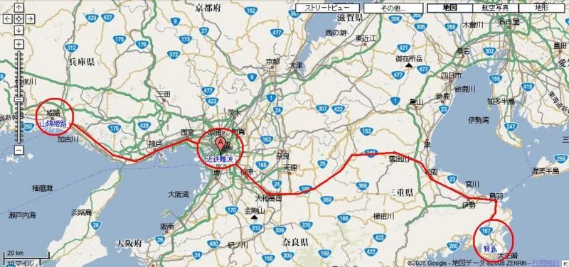 姫路−賢島(かしこじま)間 私鉄 最長 250キロ 直通 特急