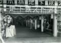 [銀座線]13 日本橋地下鉄ストア。「エキナカビジネス」の走りだった