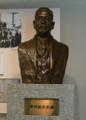 [銀座線]30 「地下鉄の父」と呼ばれる早川徳次の胸像
