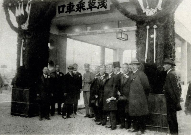 19 浅草~上野駅間の開業式典の様子=昭和2年(東京メトロ提供)