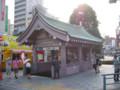 [銀座線]31 銀座線浅草駅の上屋(東京メトロ提供)