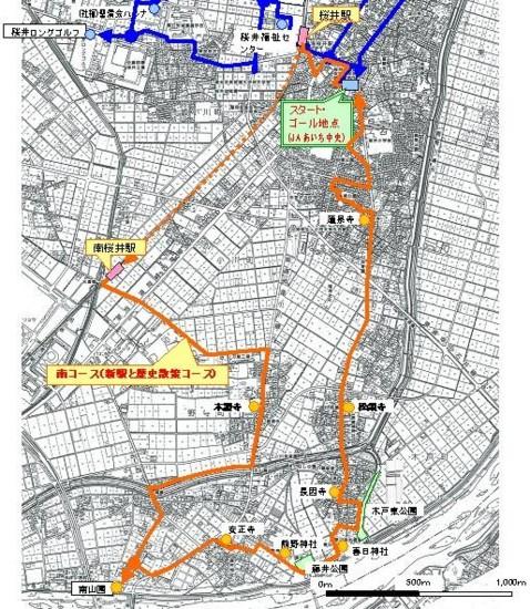 桜井スタンプウォークラリー 2/みなみコース