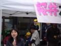 [桜井スタンプウォーク]大村秀章 衆議院議員の おくさんも あいさつ