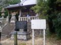 [桜井スタンプウォーク]春日神社 (木戸城址)