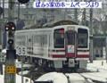 ほくほく線普通列車「ゆめぞら号」HK100型