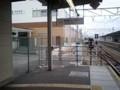 090130_1126 新豊橋駅
