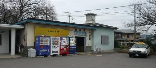 まえの 関口駅 (ウィキペディア)