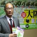 「日本鉄道旅行地図帳」 田中比呂之さん