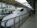 のぞみで 京都駅に 到着