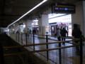 京都駅から のった 近鉄の 急行電車