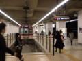 京都駅に 到着した 近鉄京都線 ふつう電車