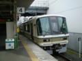 これから 京都駅を 出発する JR奈良線 みやこ路快速