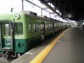 これから 京阪宇治駅を 出発する ふつう電車