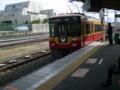 [京阪]丹波橋駅で 準急を おいぬいて いく 特急