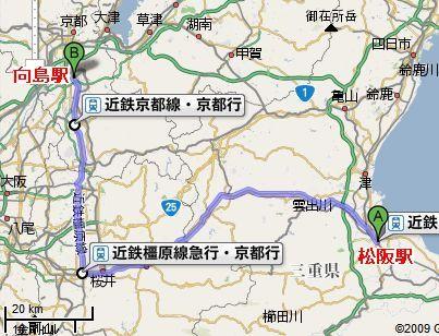 松阪から 向島(むかいじま)まで