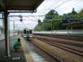 P5040084|10時 30分 JR金谷駅に 到着